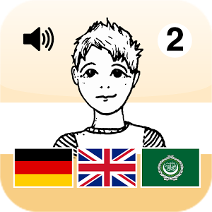 Deutsch2AppIcon